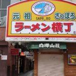 「味の素の冷凍餃子」♪餃子の王将もええけど味と値段のCP値とお手軽さではこの餃子がナンバー1