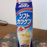 北海道限定乳酸菌飲料「ソフトカツゲン」ってどんな味なん?(雪印メグミルク)