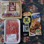クックドゥ[CookDo]「あらびき肉入り黒麻婆豆腐」この味が家庭でフライパン1つ簡単調理で味わえるとは・・・