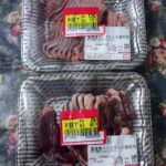 200円ちょっとで豚タン・ハツのパックを買った♪焼きとん串で今夜は一杯やろう(1人晩酌)