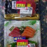 半額刺身4点盛りと本マグロ中トロがネタ♪私がよくやるオーソドックス手巻き寿司