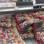 イオンの火曜市♪味の素の冷凍餃子がなんと2パック300円の破格値!