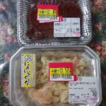 人混み必至の札幌繁華街を避けて部屋で引き籠りの半額冷凍カルビ・レバー・ホルモン肉での焼肉デー
