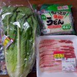 粉もん系が無性に食べたくなる関西人の私・・・本日はアレンジ豚バラ焼きうどんにしてみた
