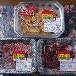 豚ホルモン・タン・ハツで札幌生活恒例となったやきとん串焼きで焼酎呑み