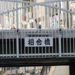 大阪の衛星都市としての機能・生活の便のよさはどのくらい?「和歌山市」でのセミリタイア生活
