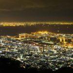 神戸に戻って来て・・・札幌と比べてセミリタイアしやすい都市生活を送れるか?+名古屋