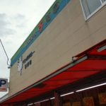 毛蟹が1パイ399円!!あちこち全国スーパー巡りをしている私が全国最安やと思ってる店「マンボウ」(北海道札幌)