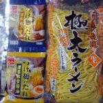 北海道産の熟成極太麺と濃厚魚介&豚骨醤油ツケダレ(菊水)で作るご家庭つけ麺