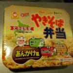 北海道限定!やきそば弁当に変わり種「あんかけ風」を食べてみた(マルちゃん:カップ焼きそば)