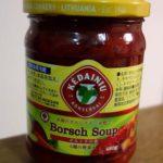 人気ロシア料理であるボルシチは家庭でも簡単にできる?業務スーパーで178円ボルシチの素を購入