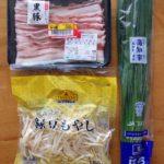 クックドゥの黒麻婆を使ったアレンジ麻婆豆腐と豚バラにらもやし炒め・椎茸ニラスープの中華三昧