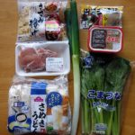 名古屋の味噌煮込みうどんって店で食べたら値段高くない?なので自作してみました