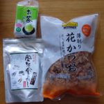 北海道でも出汁をふんだんに使った関西風おでんが食いたい!自作してみよう