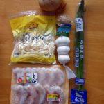 タイ料理の調味料は一通り揃っているんで本日はタイ風焼きそば「バッタイ」に挑戦してみますか!