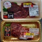 家でほとんどやることのなかった揚げ物シリーズその2~神戸洋食グルメのビフカツに挑戦!