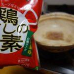 半額焼肉に飽きた後は劇的に味変化!韓国料理らしくクッパにしてみましょうかい