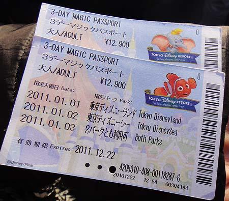 カウントダウンデイズ二ーチケット・・・そんなの当たらなくても深夜から東京ディズニーランド&シーを1日中遊べる元旦