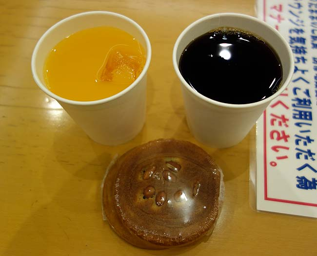 札幌桑園のイオンラウンジを利用するのもこれで最後!夜中のもちうどんってなんでこんなに旨い?