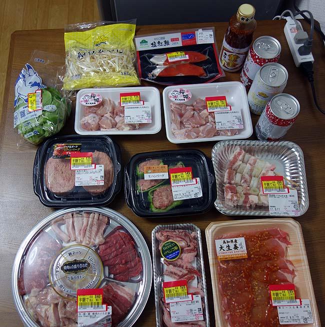 イオン系列のスーパーで買い物メインの方でしたら株主になっとかな損です!その株主優待とは?