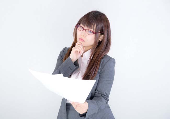 今回アフィリエイト収入は失業保険手当から減額?第3回の失業認定に行ってきた