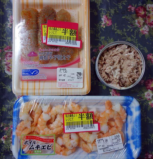 買い物へ行くタイミングを見事に間違えた日はこんな手巻き寿司になっちまった・・・
