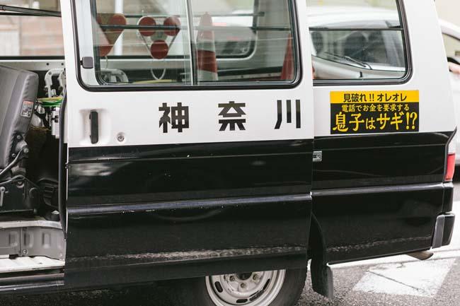 大阪と神戸・・・両方の都市へ出掛けるのに便利!「尼崎市」でのセミリタイア生活