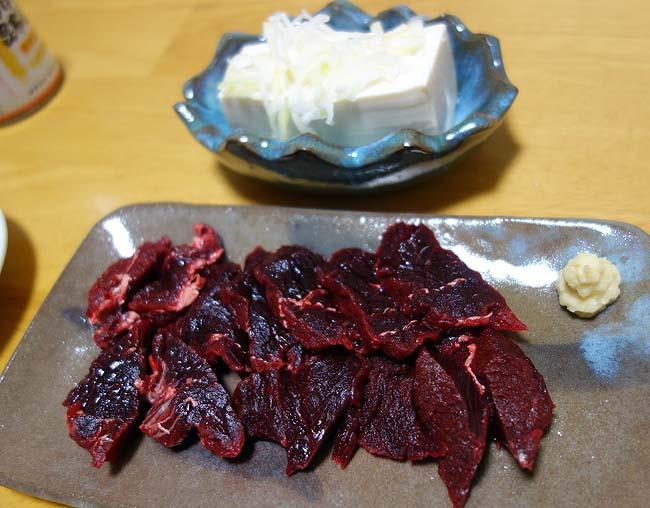 北海道産くじら刺身が安く売っていたので即購入♪イオンモール旭川西のイオンラウンジで休憩