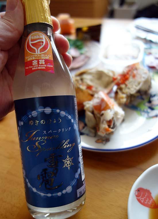 ブラウンクラブという蟹のかに味噌と内子のボリュームには恐れ入った(イオンで購入しホームクリパ)