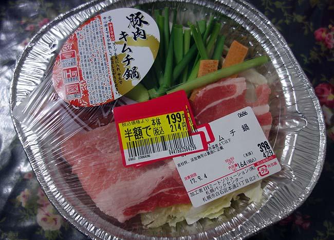 9月でも夜の寒さは厳しくなってきた札幌・・・半額の豚キムチ鍋を色々とアレンジ