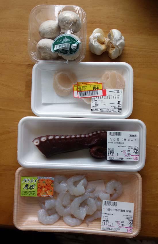 ダイソーの200円スキレットは非常に便利♪海鮮(海老・たこ・ホタテ)アヒージョをお手軽調理