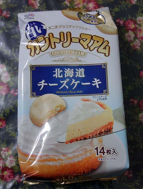 甘いもん苦手な私がついつい北海道って文字に惹かれて購入♪「白いカントリーマアム 北海道チーズケーキ」