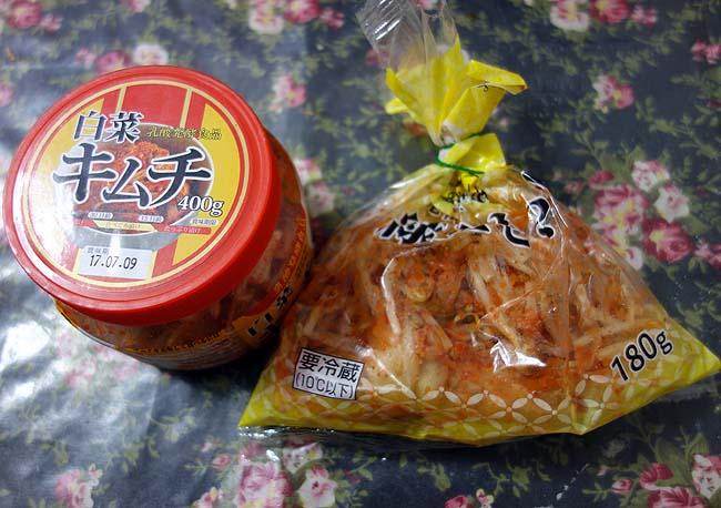 イベリコ豚バラ(半額見切り品)を使っての簡単焼肉晩酌~キムチもかさ上げ♪