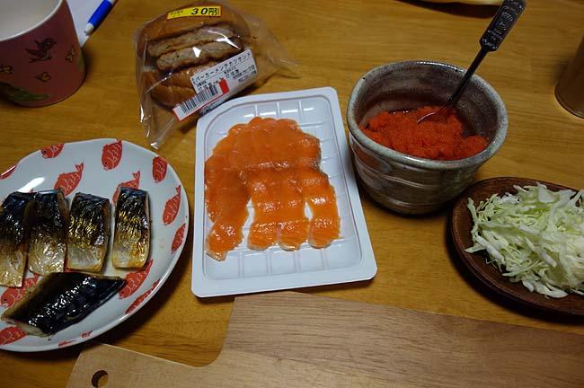 TV見ててカツサンドが食いたくなったけどなぜか海鮮サンドでの晩酌・・・