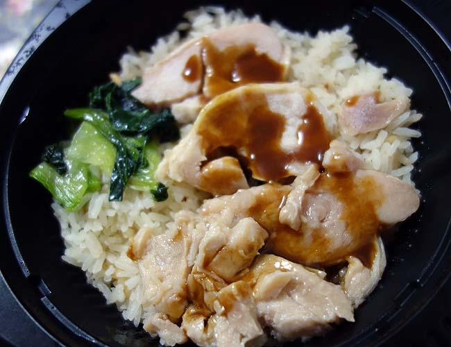 税込み429円!トップバリュの冷凍食品「カオマンガイ」は果たして本格タイ料理の味なのか?