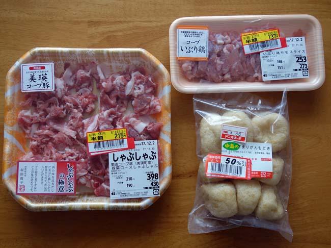 旭川ラーメンの有名店!山頭火が監修した辛みそ鍋を使って大量野菜鍋で昼呑み♪