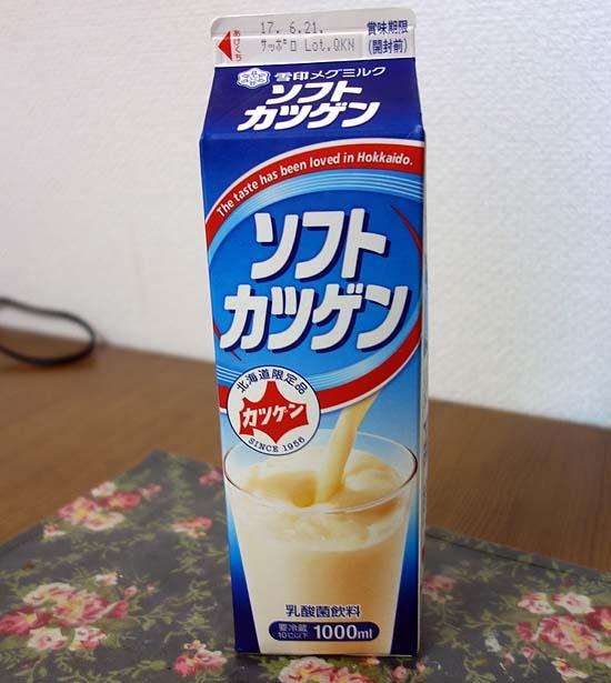 北海道限定乳酸菌飲料「ソフトカツゲン」ってどんな味なん?(明治ミルク)