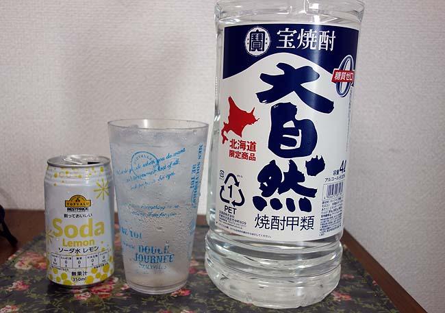 札幌・東京・大阪・那覇すべてが気温32度という珍しい日は昼から串焼きで呑む!