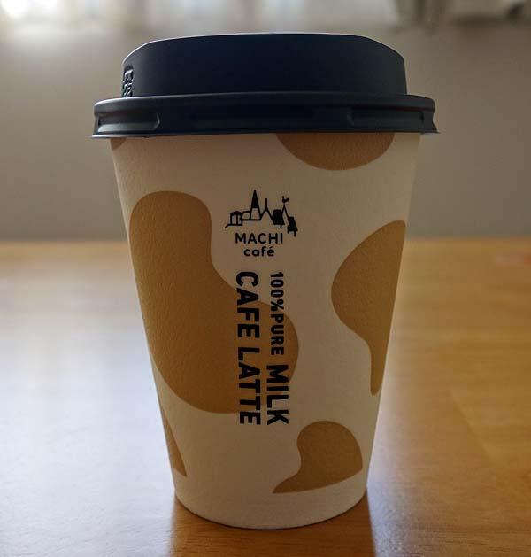 ローソンのカフェラテを無料でいただいて来ました(PontaWeb会員先着特典)