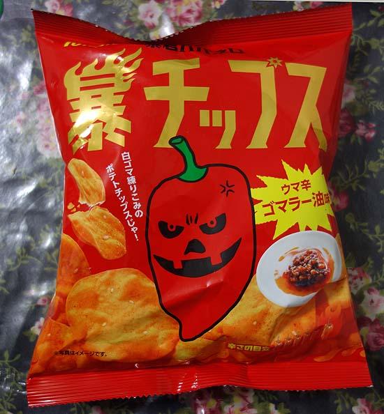 お菓子も安いぞ!全国スーパー巡りをしている私が全国最安やと思ってる店「マンボウ」(北海道札幌)