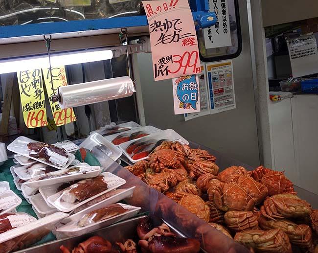 毛蟹が1パイ399円!!あちこち全国スーパー巡りをしている私が全国最安やと思ってる店「まんぼう」(北海道札幌)