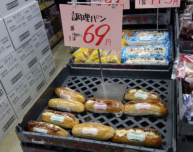 野菜その他の安さも魅力的♪全国スーパー巡りをしている私が全国最安やと思ってる店「マンボウ」(北海道札幌)