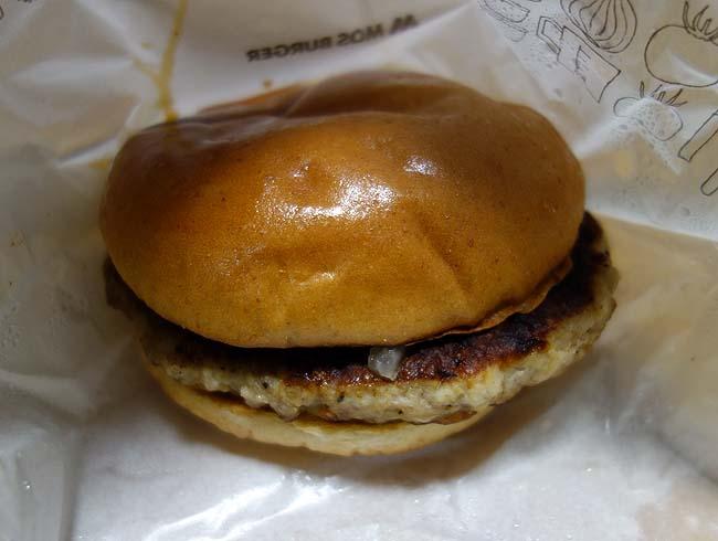モスバーガーのお年玉セット2018は果たしてお得?とびきりハンバーグサンドを食ってみた