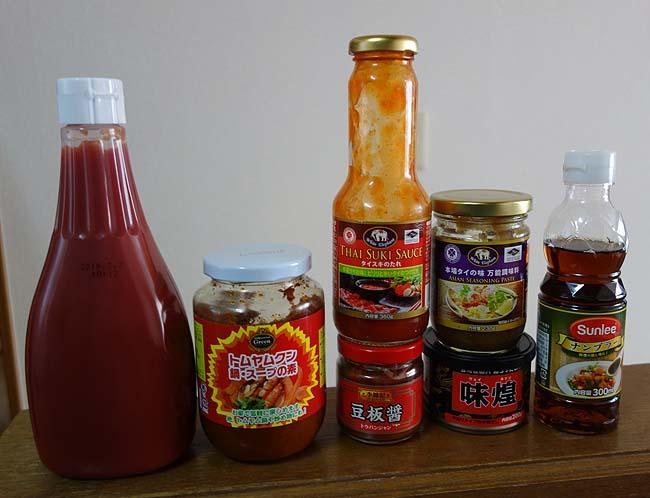 鶏肉のムネ肉と野菜の余り物が・・・そうだ!インドネシア料理のナシゴレンを作ろう!