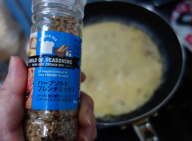 ポテトのニョッキが食べたいと言われたが結局できたのは鶏肉クリームソース煮・・・