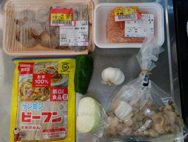 ケンミンの焼きビーフン使ってタイ料理のパッキーマオ(スパイシー酔っ払い麺)を作ってみよう
