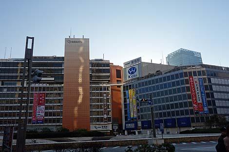 セミリタイア生活における短期都会移住のススメ~大阪・那覇・東京・札幌などで暮らした私の場合