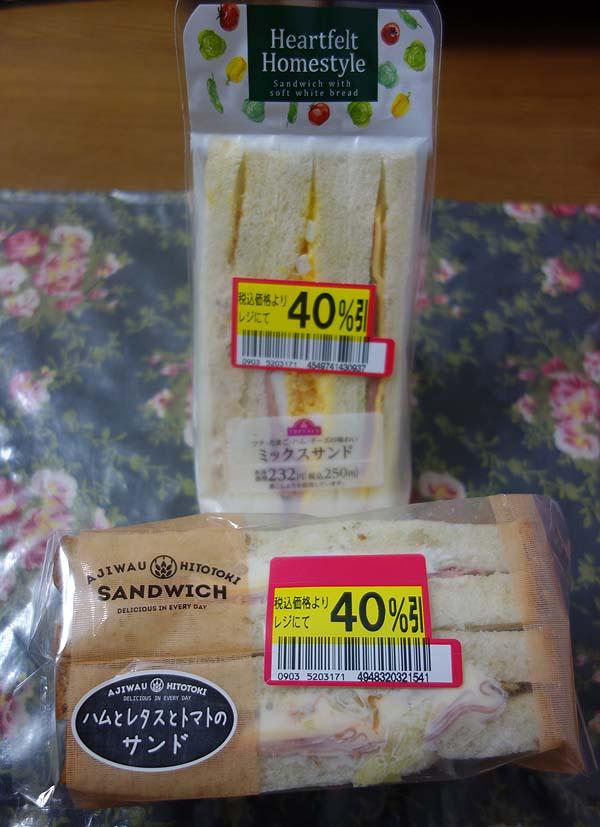 手抜き料理はやっぱ焼肉ってチョイスになるな・・・北海道産ピーマンと一緒に+サンドイッチ