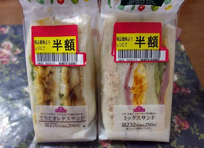 おっさん簡単お手軽貧乏めし♪小ネタシリーズ(豚バラ玉子炒め・焼きうどん目玉焼きのせ・半額サンドイッチ)