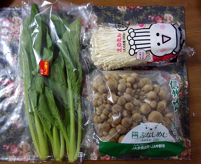 600円毛蟹と300円のカジカを使って北海道鍋を作ってみた(札幌:ジェイアール生鮮市場)